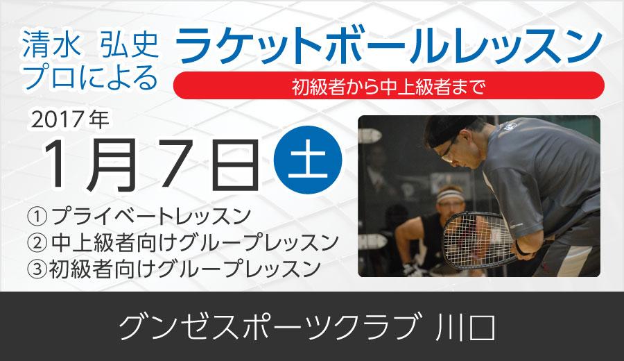 20161226_banner